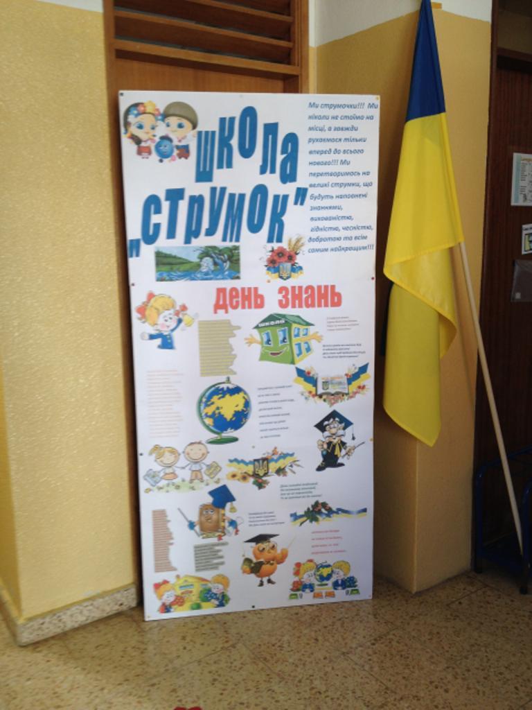 e-ucrania-1