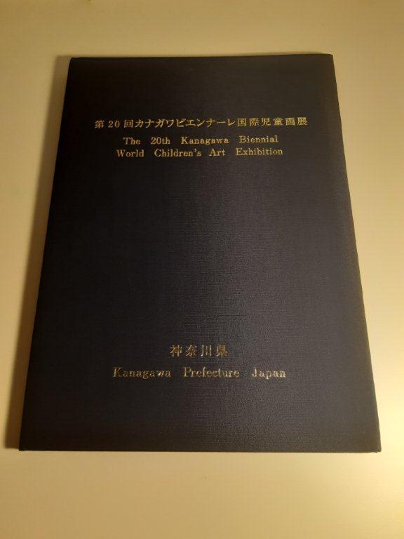 Kanagawa-1